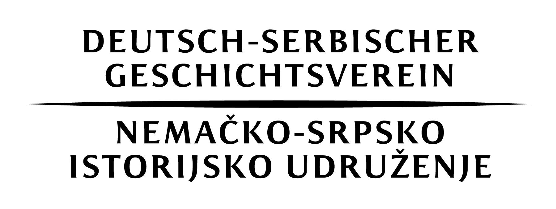Deutsch-serbischer Geschichtsverein | Nemačko-srpsko istorijsko udruženje